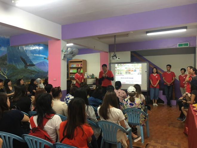 agape little uni preschool childcare taiwan trip
