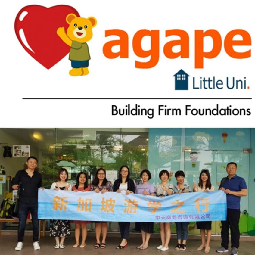 agape little uni preschool childcare